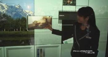 Mur Panasonic